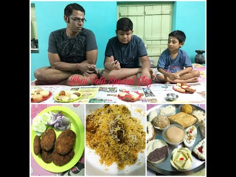 Bhai Fota Special Vlog | Bengali Festival Special Vlog | Indian Daily Routine - Bengali Video #32