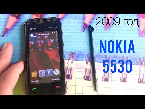 NOKIA 5530 2009 года, Убийца Айфонов