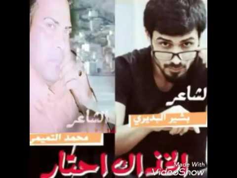 من قبل حسن هادي               مو ذاك الوكت والناس غير الناس كلهه اتغيرت والصاحب اتب