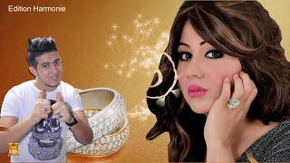 Cheba Malak - Madabiya Neweli Martek -ماذا بيا نولي مرتك (avec Mito)