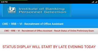 ibps-rrb-clerk-results-2017-will-declare-today-how-to-see