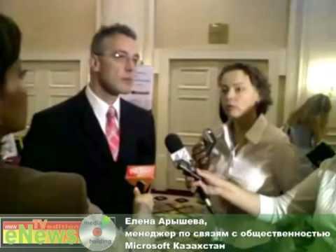 Microsoft: Innovative technologies in Kazakhstan