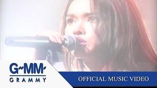 ศรัทธา - ใหม่ เจริญปุระ【OFFICIAL MV】