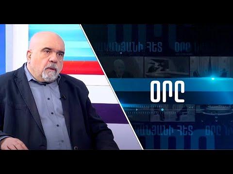 Армения сделала ставку: Искандарян о «русской задаче»