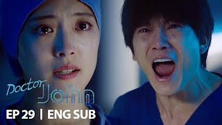 """Ji Sung """"What can you do if you're holding a time bomb?"""" [Doctor John Ep 29]"""