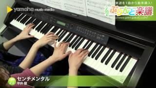 使用した楽譜はコチラ http://www.print-gakufu.com/score/detail/49887...