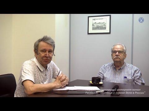 Интервью с основателем компании MICROMINE Pty Ltd. Грэмом Тьюдером