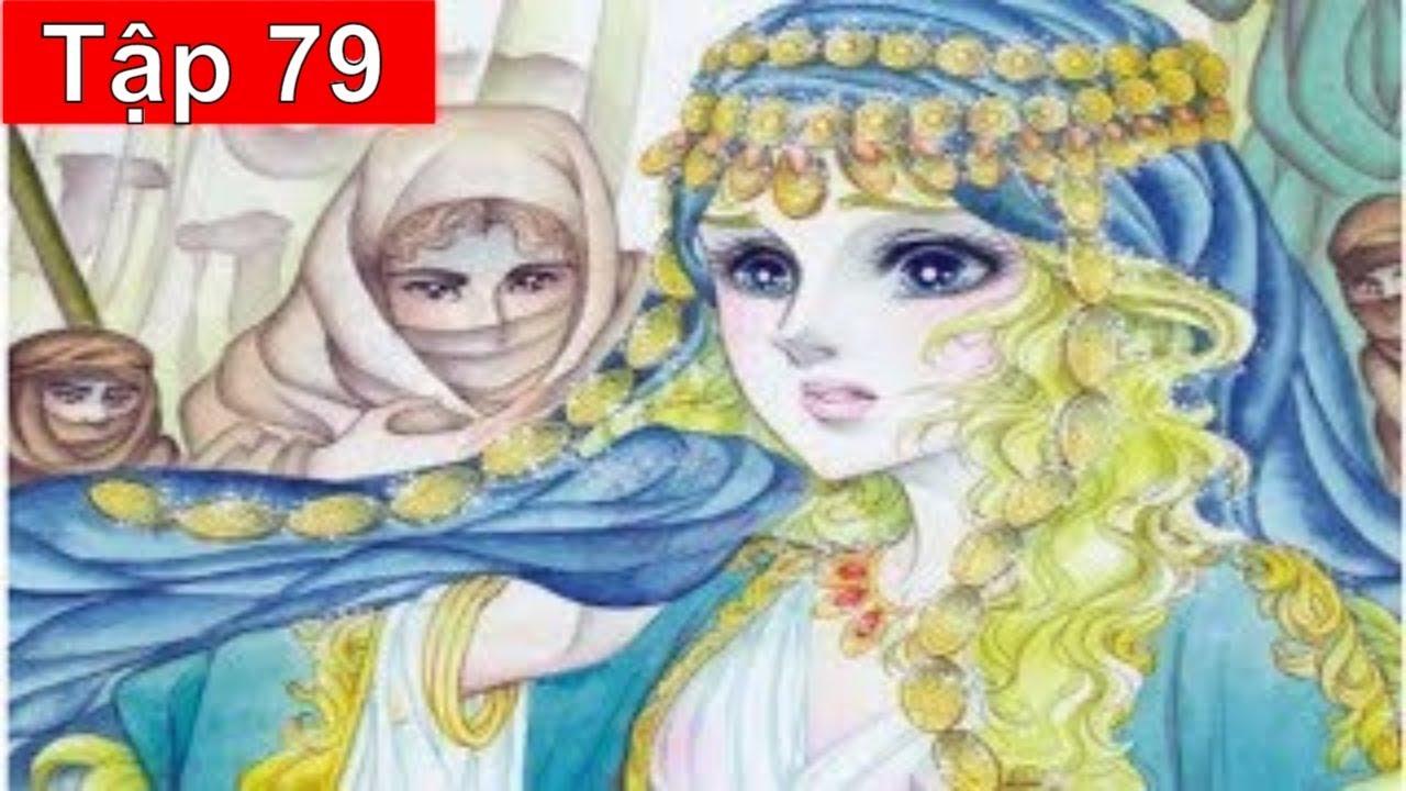 Nữ Hoàng Ai Cập Tập 79: Đoàn Đưa Dâu Đến Syria (Bản Siêu Nét)