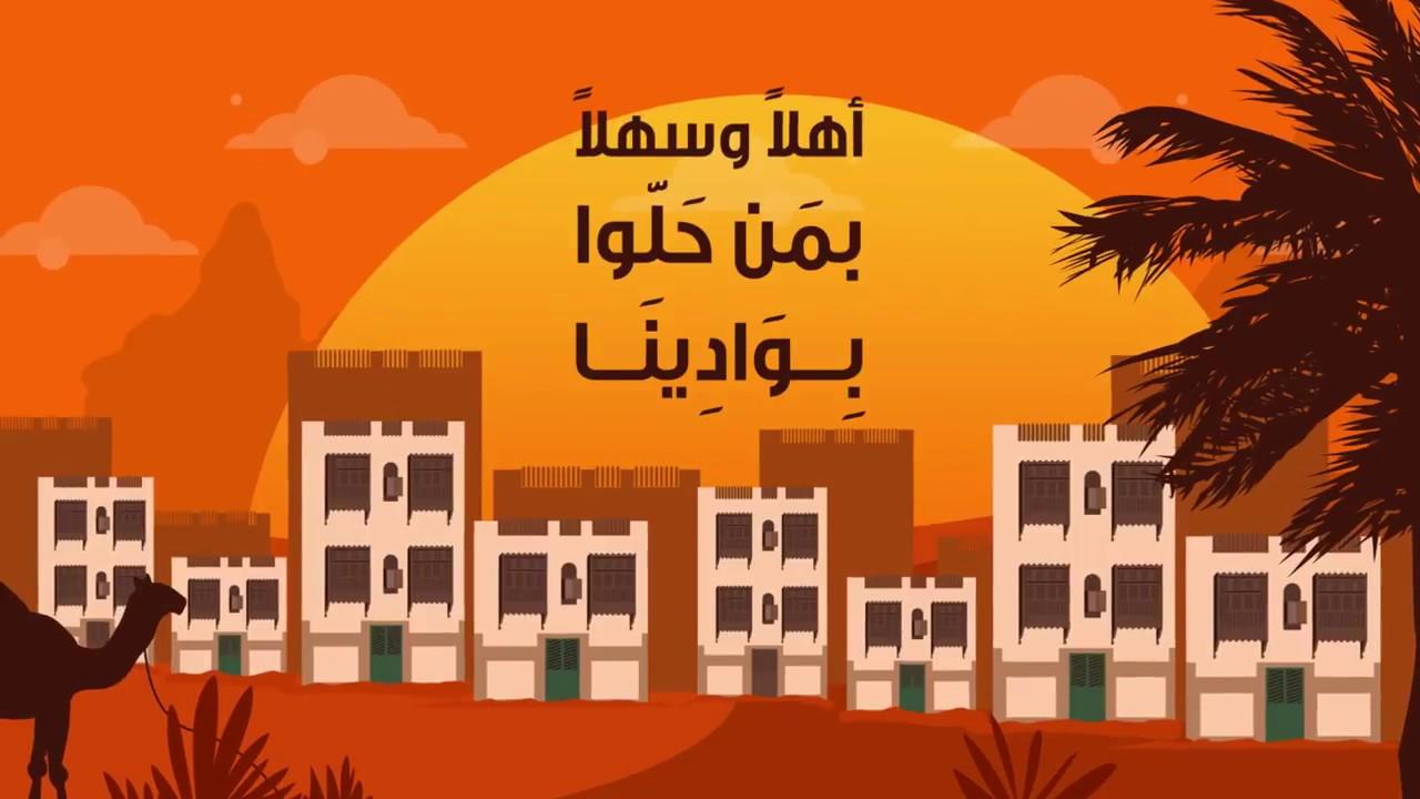 برنامج عيش السعودية   Live Saudi Program