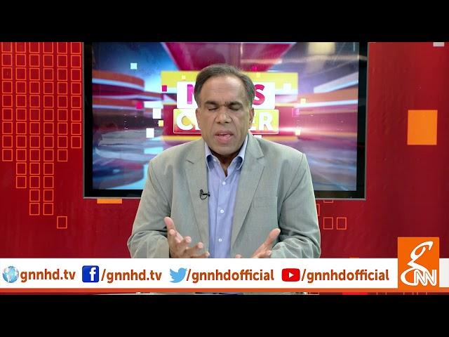 News Center | Salman Hassan | 15 Oct 2018 | GNN