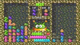Dr Robotniks Mean Bean Machine 15 COMBO LIVE! HD 720p