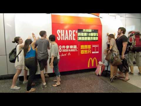 JCDecaux Metro Hong Kong - McDonald's Interactive Campaign in MTR Tsim Sha Tsui Station
