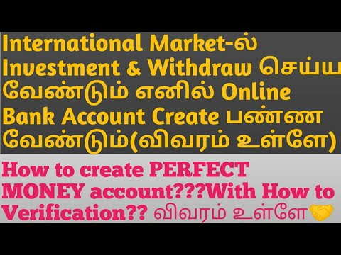 Perfect Money Account How To Create And How To Verification Full Detials