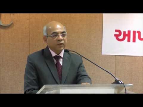Lecture on GST in Gujarati