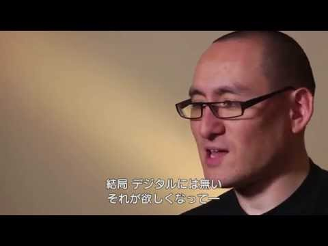 I Dream of Wires: Richard Devine Extended Interview (字幕付き)
