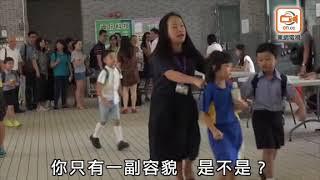 Publication Date: 2019-02-16 | Video Title: 興德天眼捉垃圾蟲 教師批手法極端損學生自尊