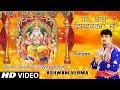 Dhan Baba Vishwakarma Ji I ASHWANI VERMA I Punjabi Bhajan I Vishwakarma Pooja Special