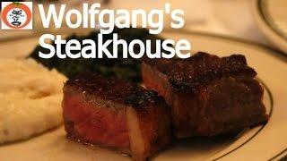 【 うろうろハワイ 】 ハワイ ワイキキ の ウルフギャング ステーキハウス ハッピーアワー Wolf