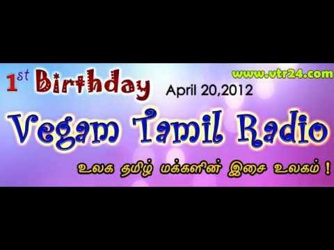 Vegam Tamil Radio - Intro Video
