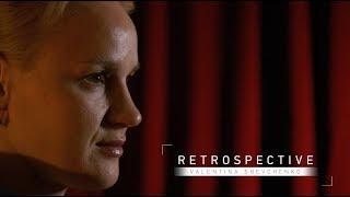 Retrospective: Valentina Shevchenko - Part 1