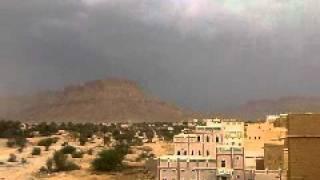 سحاب على منطقة قرن بن عدوان وادي عمد