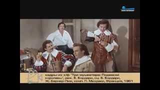 """""""Окно в кино"""" - К юбилею Михаила Боярского"""