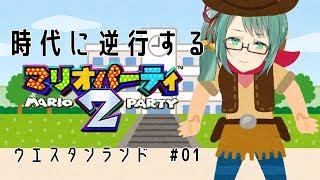 [LIVE] 【マリパ2】1週間ぶり帰還パーティ【アイドル部】