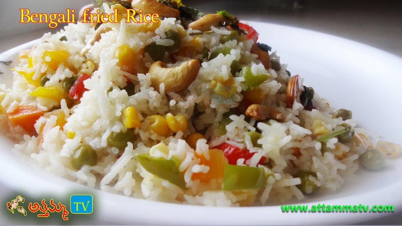 Bengali fried rice how to make bhat bhaja recipe bengali recipes youtube premium ccuart Gallery