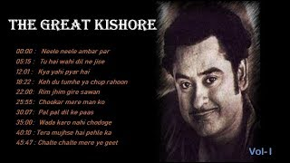 Kishore Kumar Hit Songs || Vol-I