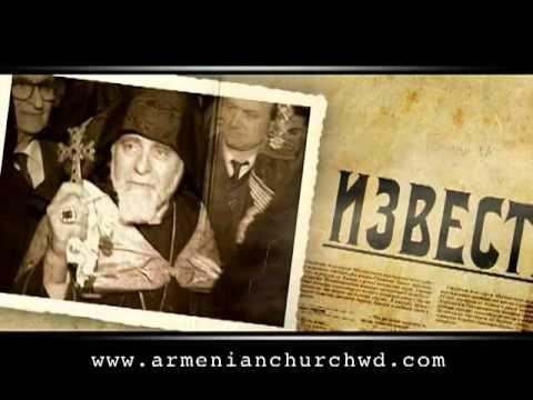 Catholicos Film (Armenian)