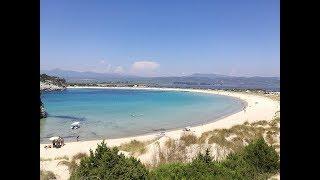 Die Ochsenbauchbucht - `Die schönste Bucht Griechenlands