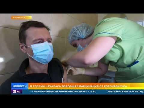 Медики показали, как проходит процедура вакцинации от COVID 19