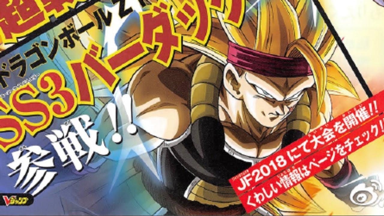 100+ Dragon Ball Z Bardock Ssj3 – yasminroohi