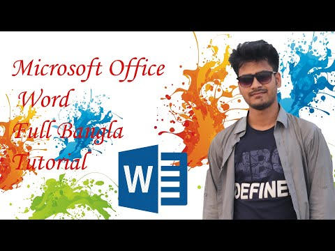 Reference,Mailing,Review,View Microsoft Word Bangla Video Tutorial from Behinner to advanced