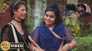 Palang Kare Choy Choy !! पलंग करे चोय चोय !! Superhit HD Video Song !! Vikash Lal Yadav New Song