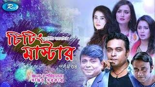 bengali songs collection