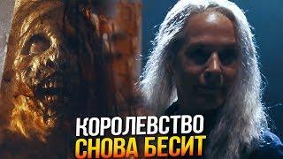 Ходячие мертвецы 9 сезон 11 серия - Почему Королевство снова бесит? - Обзор промо