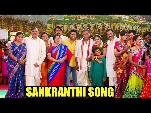 Sankranthi Song Video || Shatamanam Bhavati Movie || Sharwanand, Anupama Parameswaran