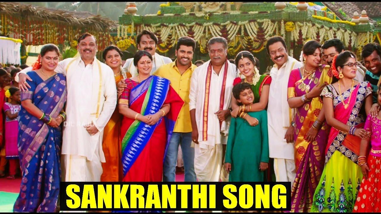 Sankranthi film songs download.