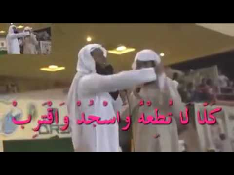 Sheikh Mansour Al Salmi  جديد للشيخ الداعية منصور السالمي عنوانه : وسجد واقترب