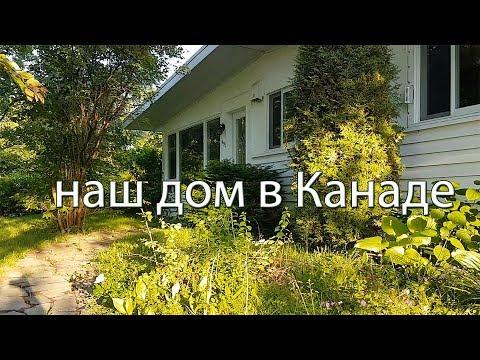 Собственное «облако» дома! Как? - YouTube
