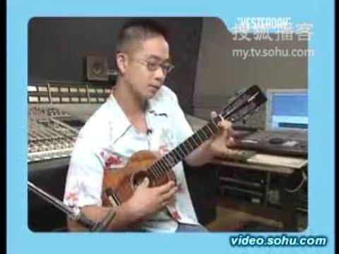 Yesterday - ukulele solo - Tutorial by Jake Shimabukuro (complete ...