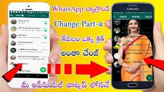 New Trick to change WhatsApp home screen background easily in any android phone || KGN TECHNICAL