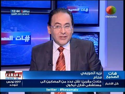 Nazih Souii  le droit de réponse est garanti par la loi, mais le législateur tunisien exclut les méd
