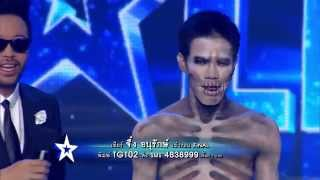 Thailand's Got Talent Season 5 Ep.8 2/6