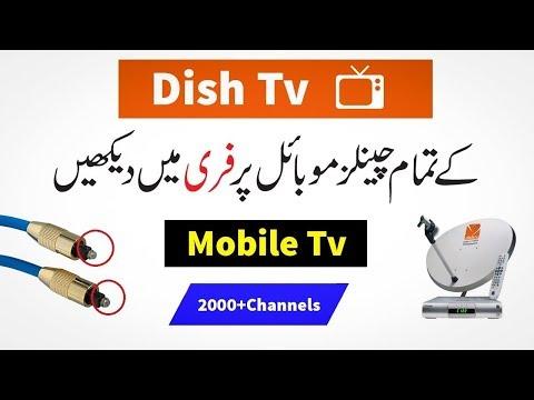 All Dish Tv Channels Free Mein Dekho Mobile Par