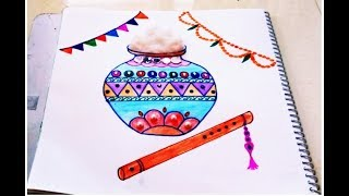 Janmashtami dahihandi drawing for kids// Janmashtami  greeting card making