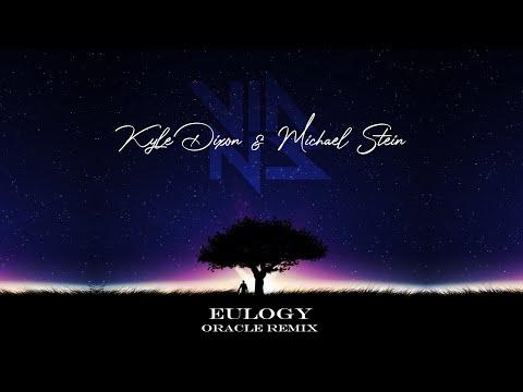"Stranger Things 2 - Kyle Dixon & Michael Stein - Eulogy (Vians ""Oracle"" Remix)"