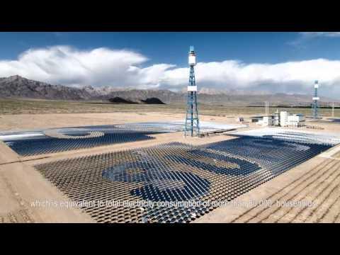 SUPCON Solar CSP Technology