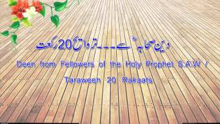 Mulana Hassan Rabbani  Deen from Fellowers of the Holy Prophet S A W 2